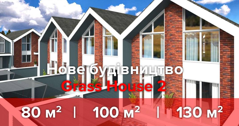 grasshouse2-1-1